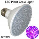 Led Pflanzenlampe 4.5W Grow Pflanzenbeluchtung Wuchs 80 Leds E27 Plant Grow Light